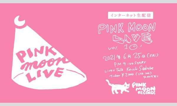 PINK MOON LIVE 第10回 イベント画像1