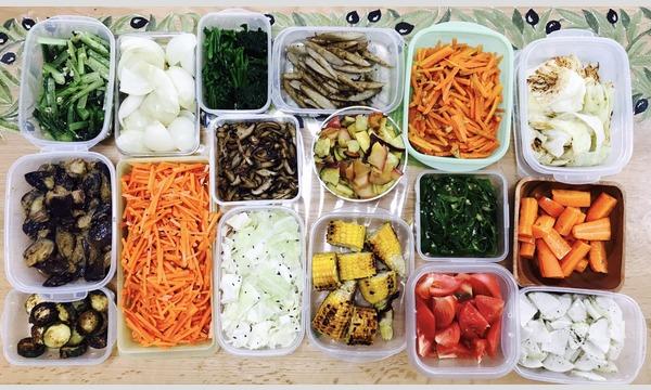 【10/13 19:00- 夜の部】おやさい350サロン〜日常の食事のバランスをとるおやさい料理体験 イベント画像1