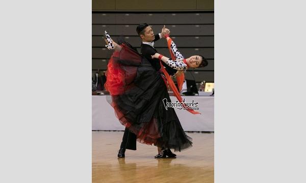 初心者歓迎!第6回「プロダンサーと遊びに行くダンスホールツアー」(限定60名) イベント画像2