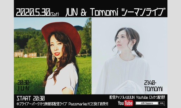 JUNxTomomi ツーマンライブ イベント画像1