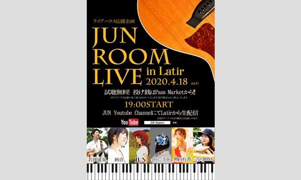 JUN ROOM LIVE in Latir イベント画像1