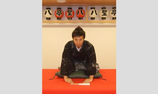 新神戸寄席 イベント画像3