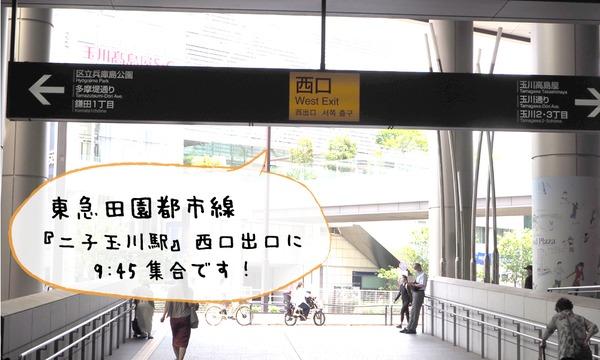 2020 10月『スケッチcafe 多摩川の景色を描こう!』 イベント画像2