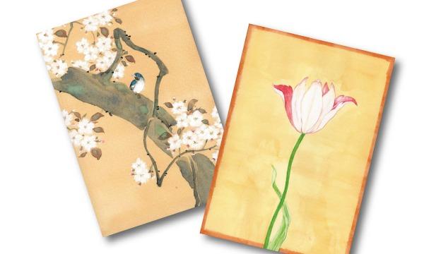 【2・3・4月:水曜】水彩で描く『四季の花図鑑』オンライン(アトリエ・エビス) イベント画像3