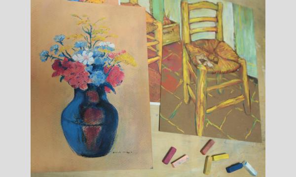 【9・10・11月】はじめてのパステル画~名画を模写しよう~【オンラインレッスン】 イベント画像2