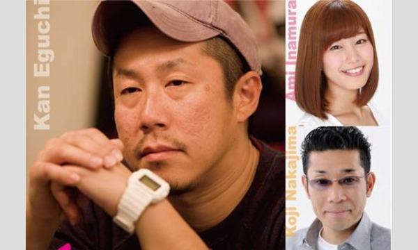 一般社団法人北九州青年会議所・10月度市民公開例会 イベント画像1