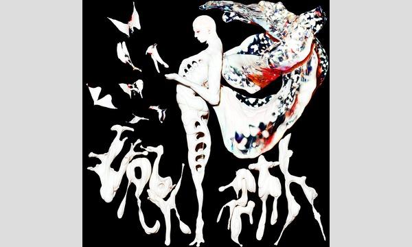 Doon Kanda Orchestra + Jesse Kanda Art Exhibition @ Kakura 1 イベント画像1