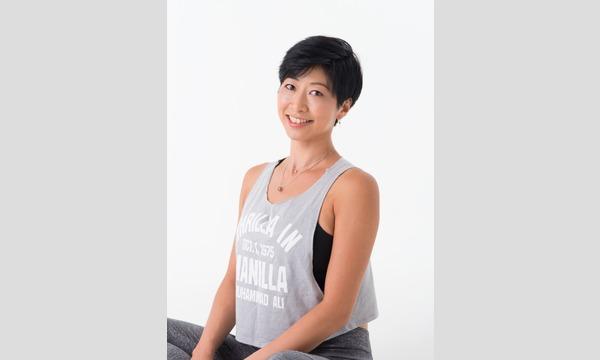 9/14(金)【9月〜教室募集】元新体操日本代表による、こども向け新体操教室 イベント画像3