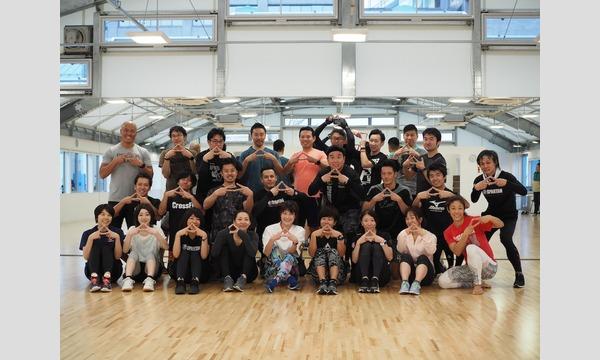 KD PLANNINGの8/25(日)【WEEKEND CLASS】ハードでタフなスパルタントレーニング「TEAM NAKANO」2019イベント