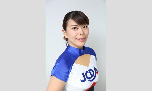 【8月レッスン】チアダンスチーム『TEAM KDSS junior』小学生クラス イベント画像3