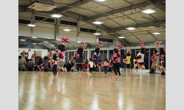 チアダンスチーム【TEAM KDSS】結成が決定しました!! 1/12(土)体験レッスン参加者募集!! イベント画像3