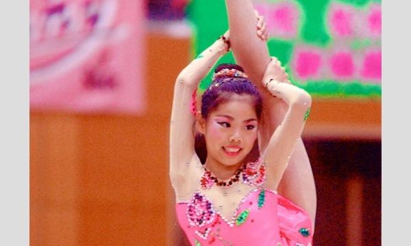 8月体験教室】元新体操日本代表...