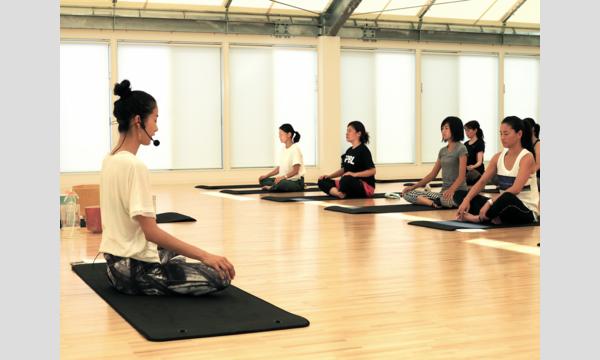 9/19(水)【9月レッスン】ヨガで身体と心を整える ストレスマネージメントとしても注目の「ヨガニードラ」 イベント画像2