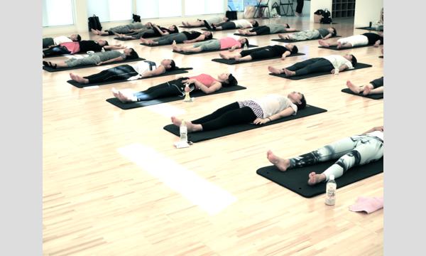9/19(水)【9月レッスン】ヨガで身体と心を整える ストレスマネージメントとしても注目の「ヨガニードラ」 イベント画像3