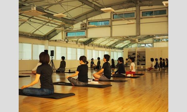 12/12(水)【夜のクラス】マインドフルネス(瞑想)でストレスを軽減し健康でポジティブな自分を。 イベント画像2