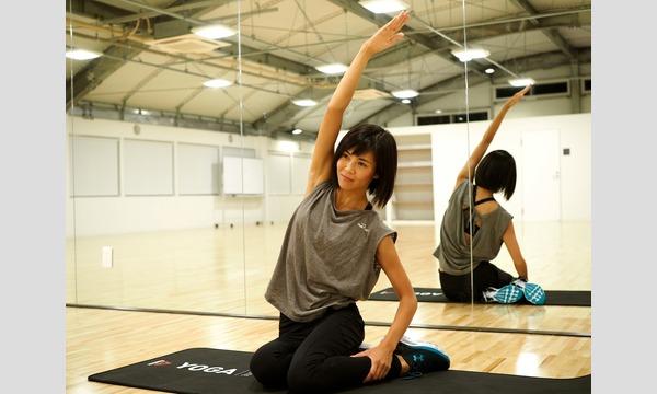 2/12(火)【夜のクラス】Pilates Allianceのピラティスで体幹を鍛えましょう! イベント画像1