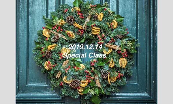 12/14(土)【12月SPECIAL CLASS】佐々木ルミの「美しく歩くための美ボディメイク イベント画像2