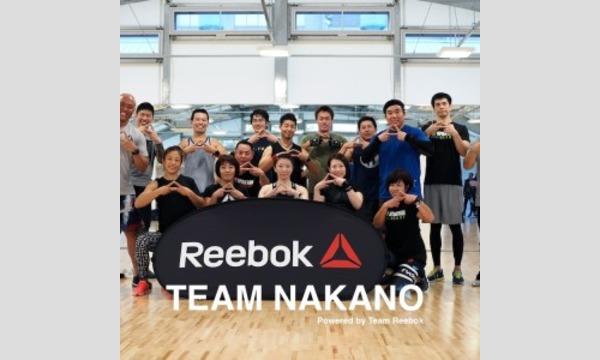 4/21(日)【WEEKEND CLASS】ハードでタフなスパルタントレーニング「TEAM NAKANO」2019 イベント画像1