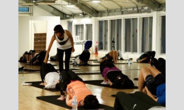 1/15(火)【夜のクラス】Pilates Allianceのピラティスで体幹を鍛えましょう! イベント画像3
