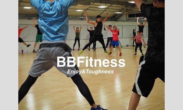 7/21(火)【夜クラス】楽しく、そしてガッツリ鍛える!グループトレーニング「BBFitness」 イベント画像1