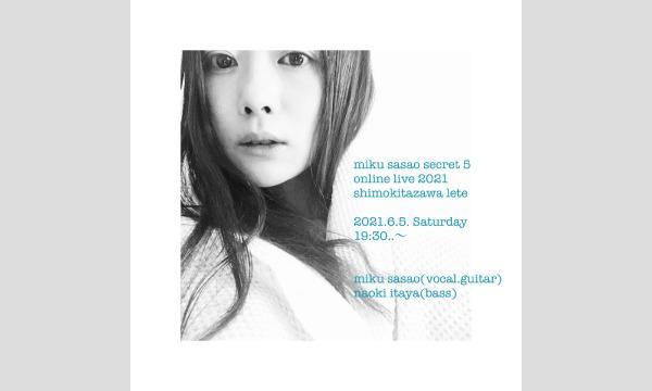 miku sasao secret 5〜online live 2021〜生配信ワンマンライブ@下北沢lete   イベント画像1