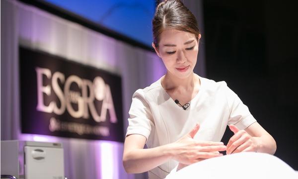 第9回ESGRA グランプリファイナル観戦チケット イベント画像3