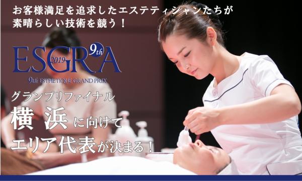 【関西】エリアファイナル観戦チケット イベント画像1