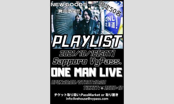 PLAYLIST ONE MAN LIVE イベント画像1