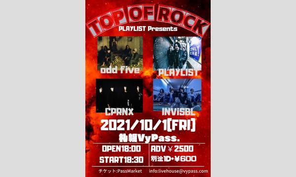 TOP OF ROCK イベント画像1