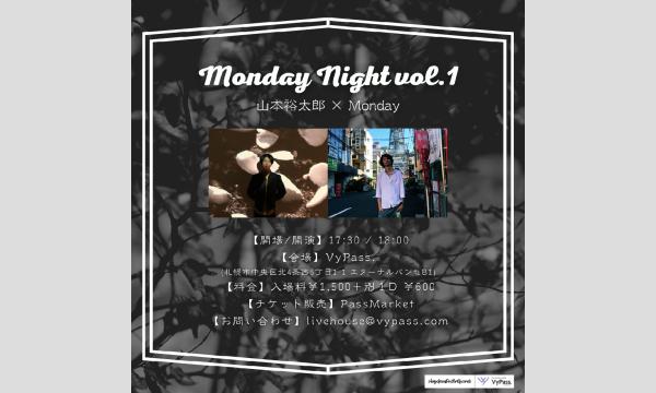 Monday Night vol.1 イベント画像1