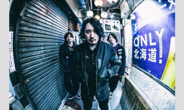 PLAYLIST Presents TOP OF ROCK 3MAN LIVE イベント画像3
