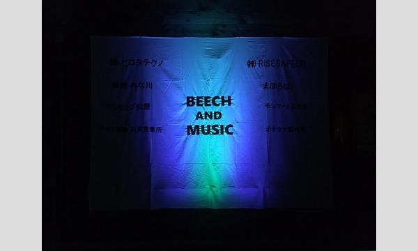 BEECH AND MUSIC 2019 イベント画像1