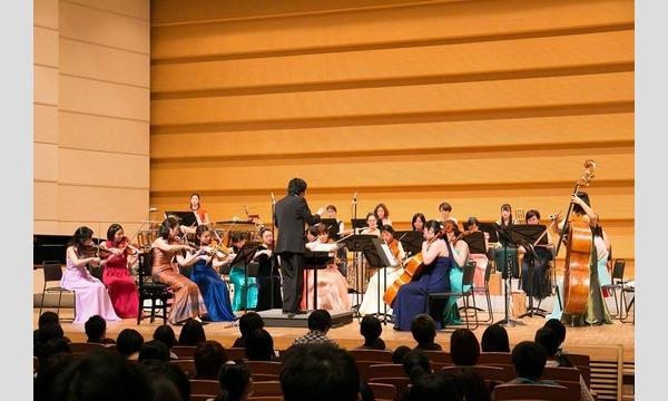 オーケストラMumuseへようこそ 東京公演 in東京イベント