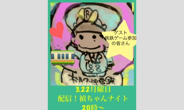 オオサカ ヤスキヨの配信!ヒナタバー!禎ちゃんナイトイベント