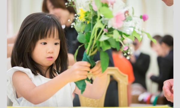 【T&Gキッズプロジェクト2019】仕事体験プログラム~アーフェリーク迎賓館(岐阜)~ イベント画像2