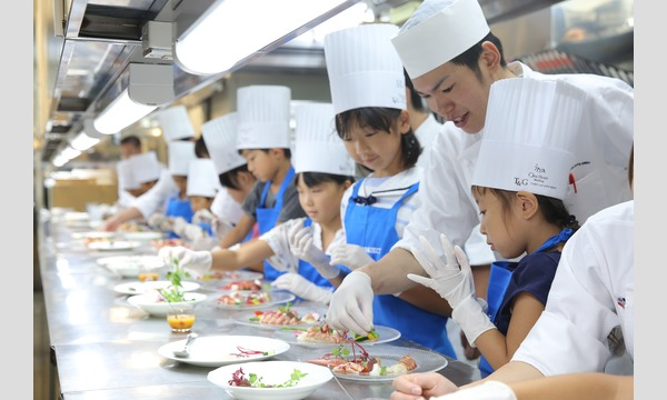 【T&Gキッズプロジェクト2018】食育プログラム~山手迎賓館(横浜)~ イベント画像2