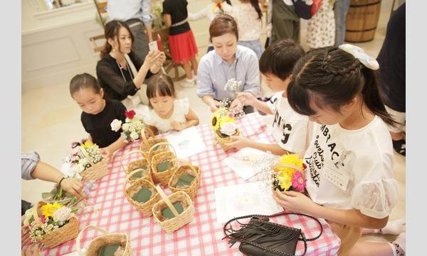【T&Gキッズプロジェクト2019】仕事体験プログラム~山手迎賓館(横浜)~ イベント画像2