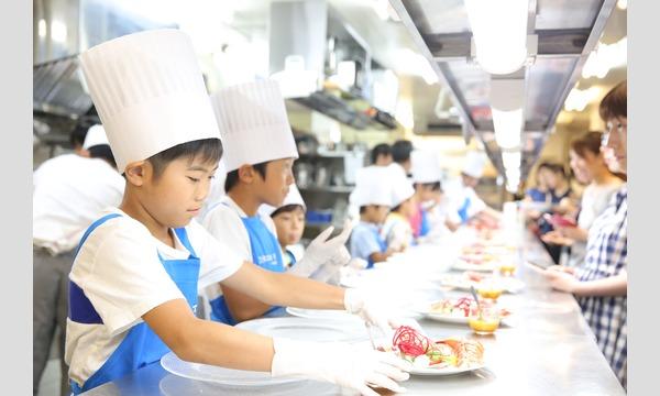 【T&Gキッズプロジェクト2019】食育プログラム~ベイサイドパーク迎賓館(千葉みなと)~ イベント画像1