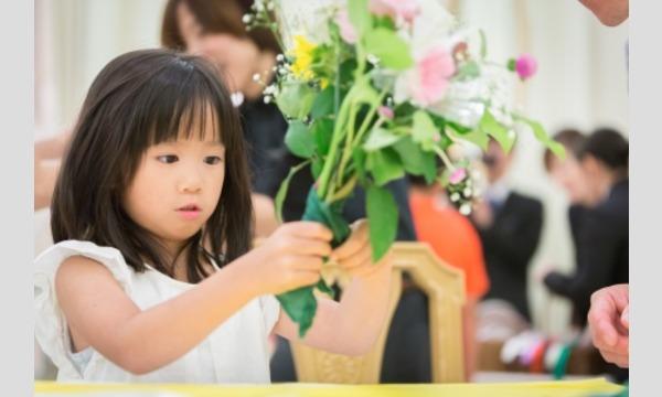 【T&Gキッズプロジェクト2019】仕事体験プログラム~アーククラブ迎賓館(福山)~ イベント画像1