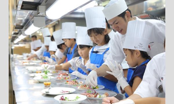 【T&Gキッズプロジェクト2019】食育プログラム~アーククラブ迎賓館(郡山)~ イベント画像2