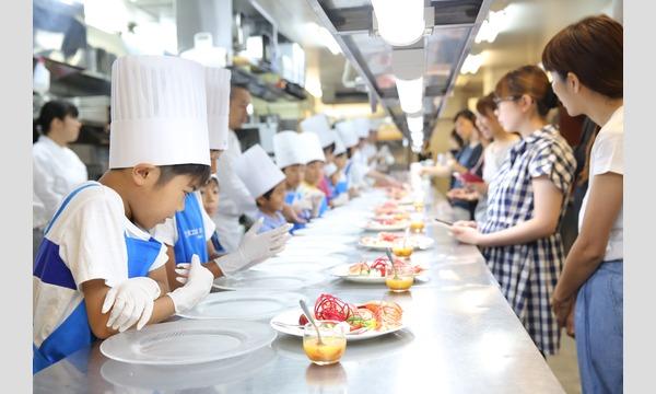 【T&Gキッズプロジェクト2019】食育プログラム~アーククラブ迎賓館(郡山)~ イベント画像3