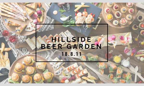 HILLSIDE BEER GARDEN イベント画像1