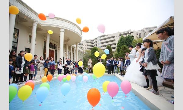 【T&Gキッズプロジェクト2019】婚育プログラム~茅ヶ崎迎賓館~ イベント画像3