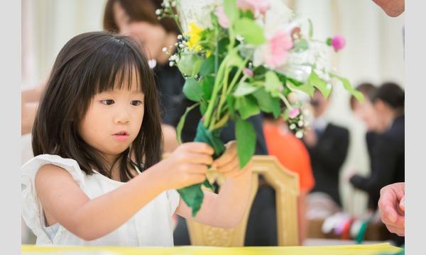 【T&Gキッズプロジェクト2019】仕事体験プログラム ~ベイサイド迎賓館(和歌山)~ イベント画像1