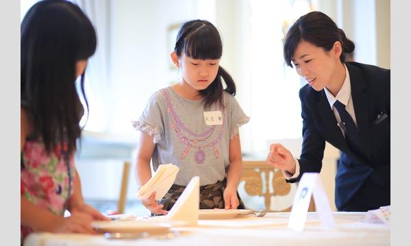 【T&Gキッズプロジェクト2019】仕事体験プログラム~ アーククラブ迎賓館(広島)~ イベント画像1