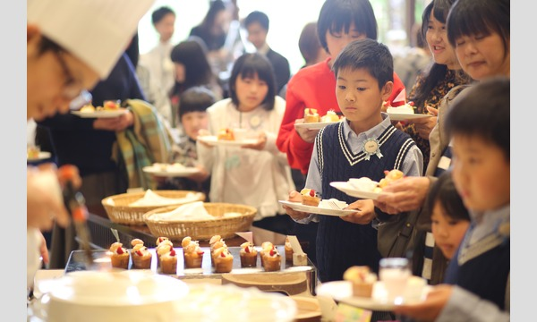【T&Gキッズプロジェクト2018】婚育プログラム~アーヴェリール迎賓館(富山)~ イベント画像2