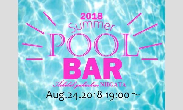 【一年に一度の限定イベント】夏の夜を楽しむプールサイドシネマ イベント画像1