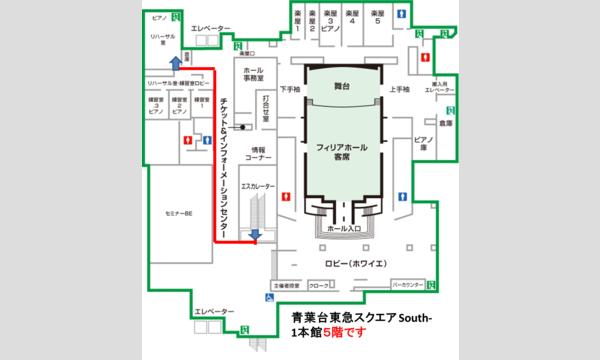 むじくるの音楽列車~0歳からクラシック!~in横浜あおば イベント画像3