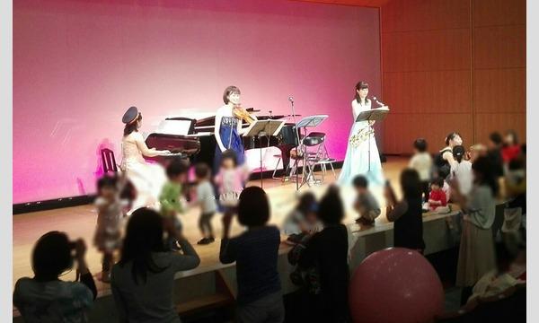 12月24日(月・祝)むじくるのぜろクラ!~0歳からクラシック~in中目黒 イベント画像3
