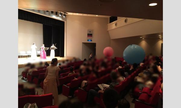 むじくるの音楽列車~0歳から生演奏!~in八王子 イベント画像2